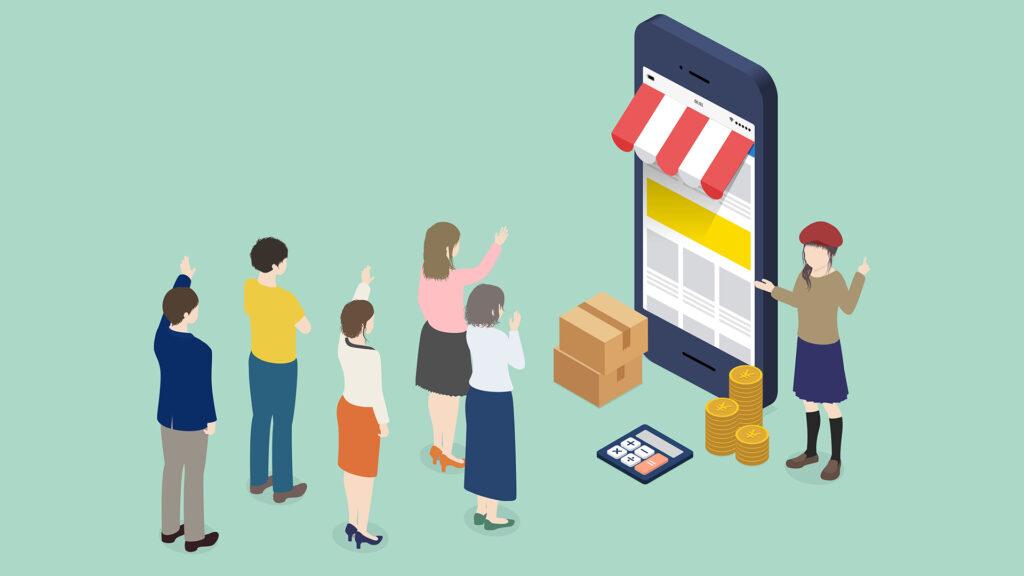 ECマーケティングで「集客」のために行う対策